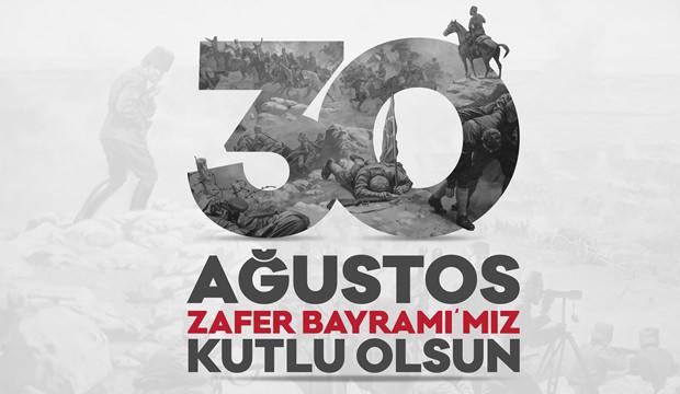 Uşak'ın Önde Gelen İsimlerinden 30 Ağustos Zafer Bayramı Kutlaması